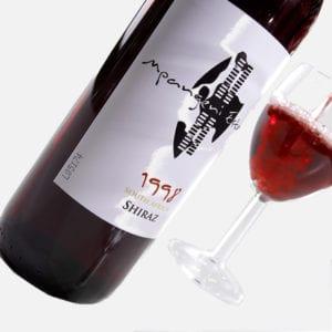 Etichette per vini e distillati